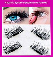 Magnetic Eyelasher ресницы на магните!Опт