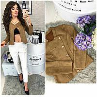 Женский стильный замшевый пиджак на пуговицах, фото 1