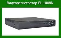 Видеорегистратор для камер наружного наблюдения EL-1008N!Опт