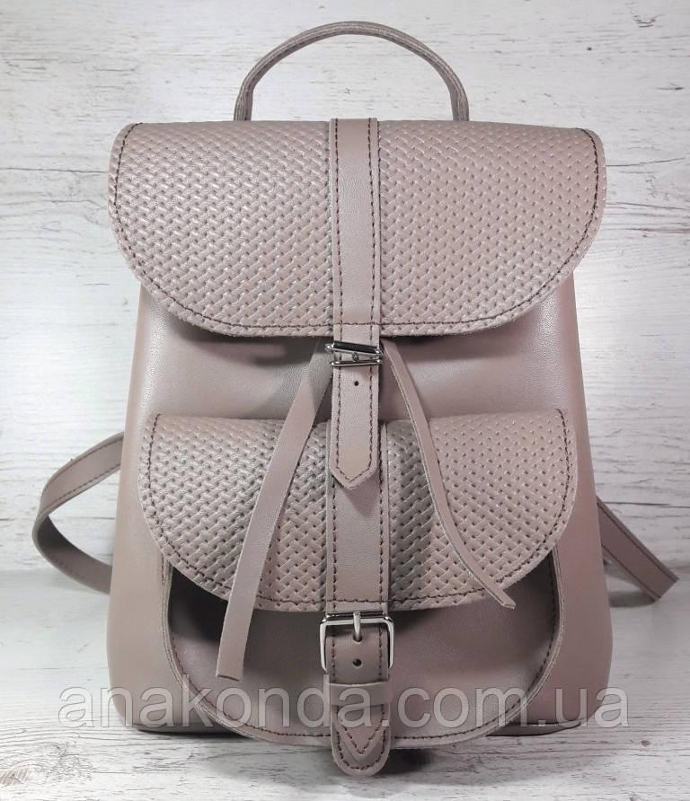 123 Натуральная кожа Городской рюкзак бежевый Кожаный рюкзак Из натуральной кожи Рюкзак женский пудра рюкзак