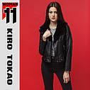 11 Киро Токао | Демисезонная куртка женская 4575 черный, фото 2