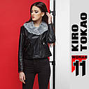 11 Киро Токао | Женская куртка демисезонная 4624 черный-серый, фото 2