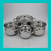 Набор посуды Benson BN-206 (8 предметов)!Опт