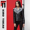 11 Kiro Tokao | Женская куртка демисезонная 4970 черный, фото 2