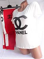 """Спортивный костюм женский CHANEL на манжете размеры норма Серии """"MERI"""" купить оптом в Одессе на 7км"""