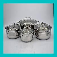 Набор посуды Benson BN-202 (8 предметов)!Опт