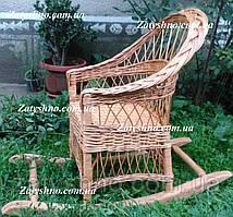 Плетене крісло-гойдалка