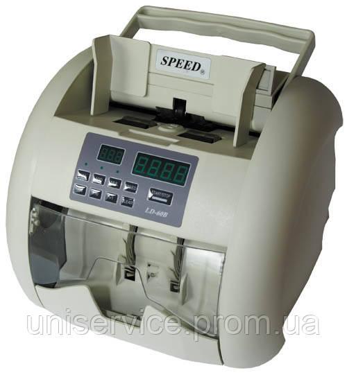 Ремонт денежно-счетных машин  - Компания Унисервис в Днепре