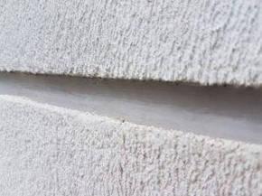 """Герметик для бетона,серый """"Gibseal B"""",на водной основе,без запаха, фото 2"""