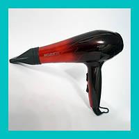Фен для волос MOZER MZ-5900!Опт