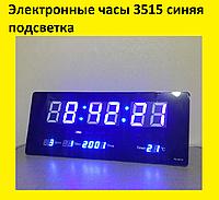 Электронные часы 3515 синяя подсветка (черный корпус)!Опт