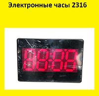 Электронные часы 2316 (красная подсветка)