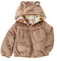Куртка 4-5 лет, фото 1
