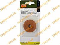 Мини диск заточной PROXXON 28308 для заточки сверл BSG220