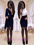 Костюм двойка пиджак кардиган Миди + Платье футляр, фото 3