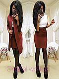 Костюм двойка пиджак кардиган Миди + Платье футляр, фото 4