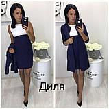 Костюм двойка пиджак кардиган Миди + Платье футляр, фото 8