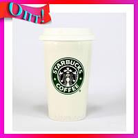 КерамическийСтакан StarbucksMH-59!Опт