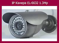 IP Камера EL-6632 1.3Mp камера наружного наблюдения черная!Опт