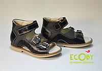 Сандали ортопедические Екоби (ECOBY) # 020