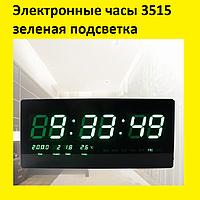 Электронные часы 3515 зеленая подсветка (черный корпус)!Опт