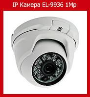 IP Камера EL-9936 1.3Mp камера для помещений белая!Опт