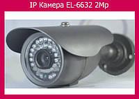 IP Камера EL-6632 2Mp камера наружного наблюдения черная!Опт