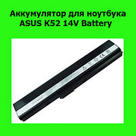Аккумулятор для ноутбука ASUS K52 14V Battery!Опт