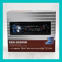 Автомагнитола + DVD DEH-9650SD!Опт