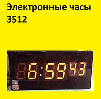 Электронные часы 3512 (красная подсветка)!Опт