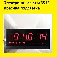 Электронные часы 3515 красная подсветка (черный корпус)!Опт