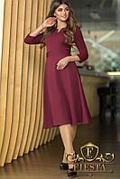 Повседневное  женское платье рукав 3/4 и слегка расклешенной юбкой цвета марсал. Арт-6307/15