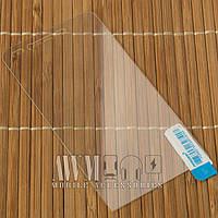 Защитное стекло для Asus Zenfone 4 (ZE554KL-1A036WW)