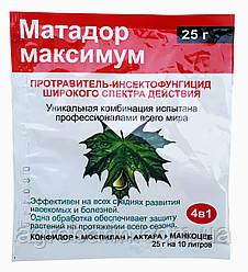 Матадор Максимум 25 гр