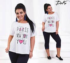 Комплект двухцветный: футболка+бриджи