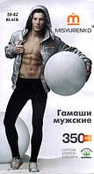 Гамаши мужские Мисюренко Cotton 350 Den 5,6 размер