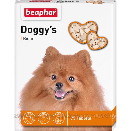 """Кормовая добавка для собак """"Beaphar Doggy's + Biotine"""" с биотином, 75 таб."""