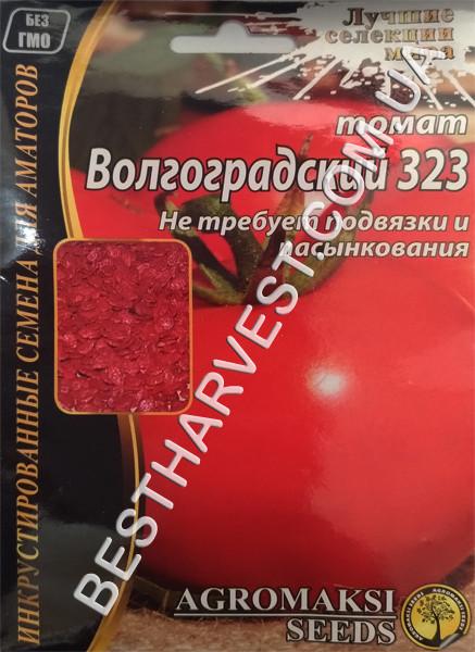 Семена томата «Волгоградский 323» 3 г, инкрустированные