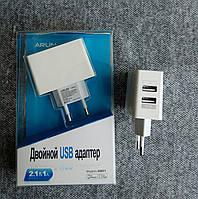 Сетевое зарядное устройство Arun U201 2usb