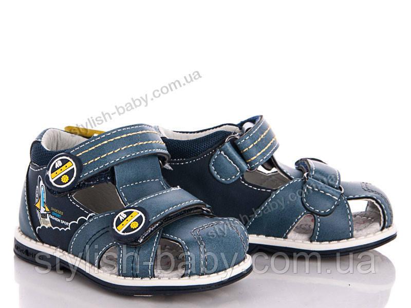 Детская обувь оптом. Летняя обувь 2018. Детские босоножки бренда С.Луч для мальчиков (рр. с 21 по 26)