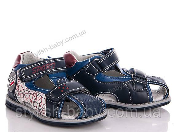 Детская обувь оптом. Летняя обувь 2018. Детские босоножки бренда С.Луч для мальчиков (рр. с 21 по 26), фото 2