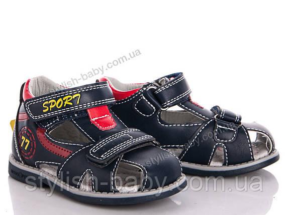 Дитяче взуття оптом. Літнє взуття 2018. Дитячі босоніжки бренду С. Промінь для хлопчиків (рр. з 21 по 26), фото 2