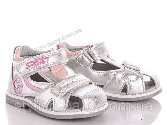 Детская обувь оптом. Летняя обувь 2018. Детские босоножки бренда С.Луч для девочек (рр. с 21 по 26), фото 2