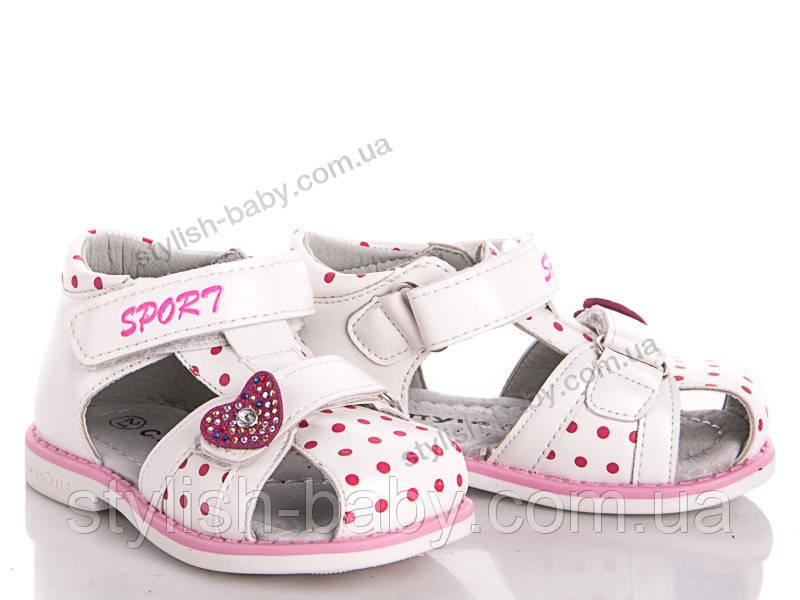 Детская обувь оптом. Летняя обувь 2018. Детские босоножки бренда С.Луч для девочек (рр. с 21 по 26)