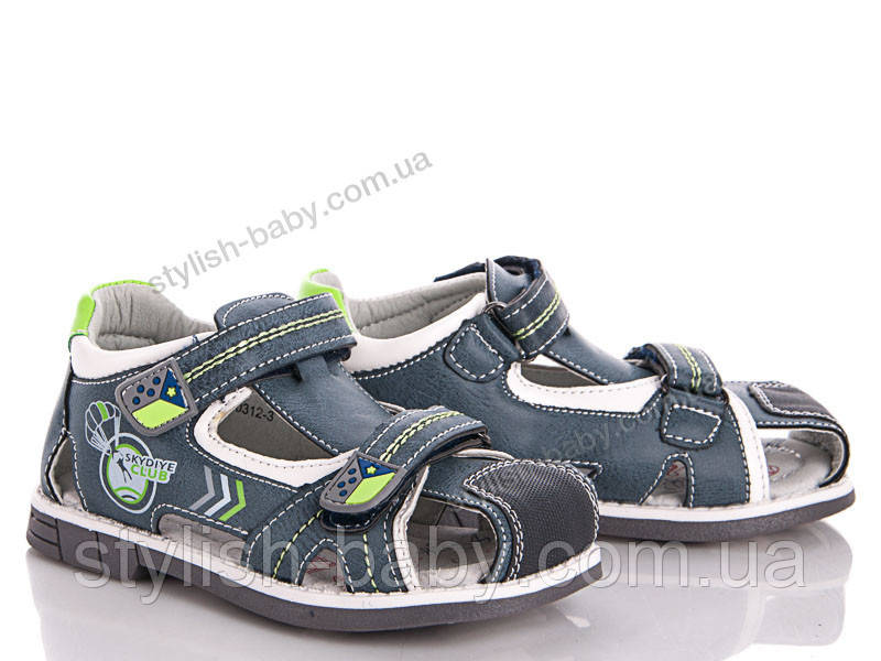 Детская обувь оптом. Летняя обувь 2018. Детские босоножки бренда С.Луч для мальчиков (рр. с 26 по 31)