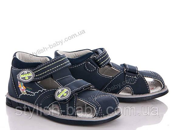 Детская обувь оптом. Летняя обувь 2018. Детские босоножки бренда С.Луч для мальчиков (рр. с 26 по 31), фото 2