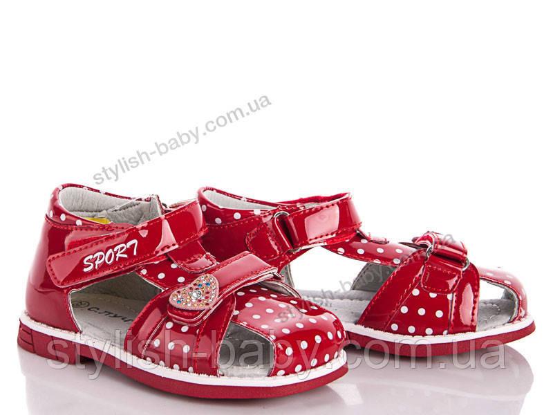 Детская обувь оптом. Летняя обувь 2018. Детские босоножки бренда С.Луч для девочек (рр. с 26 по 31)