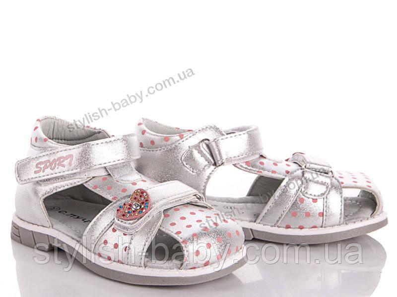 Дитяче взуття оптом. Літнє взуття 2018. Дитячі босоніжки бренду С. Промінь для дівчаток (рр. з 26 по 31)