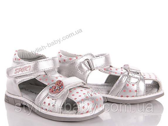 Дитяче взуття оптом. Літнє взуття 2018. Дитячі босоніжки бренду С. Промінь для дівчаток (рр. з 26 по 31), фото 2