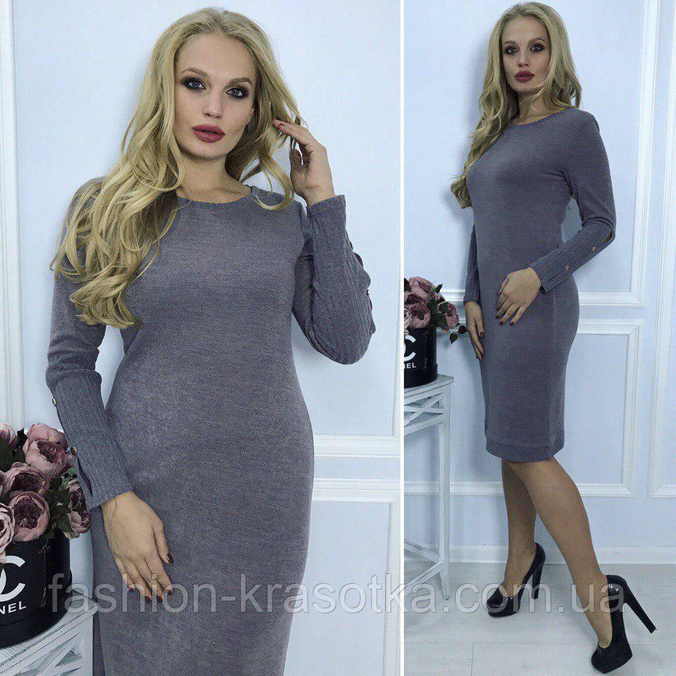 Модное женское трикотажное платье
